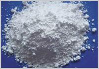 氧化镁 Magnesium oxide